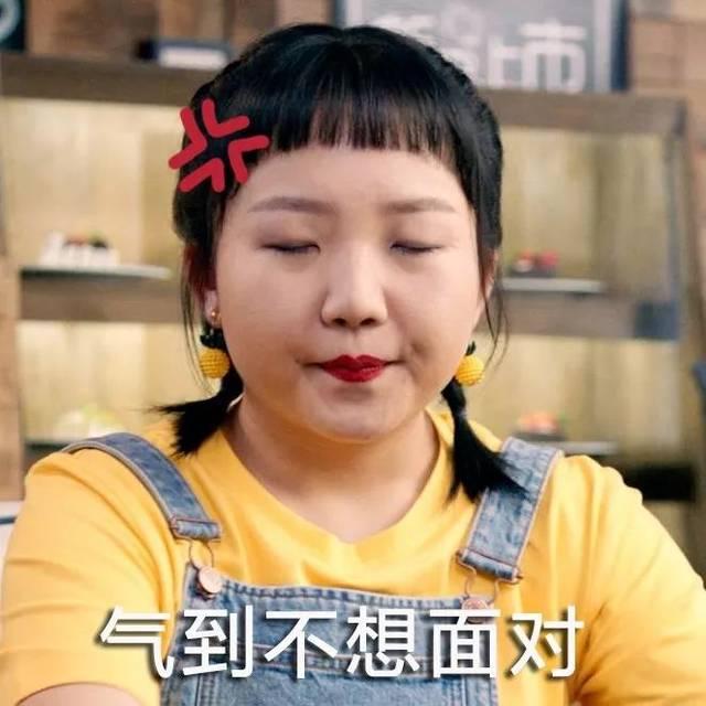 火锅福利丨《生活对我下手了》太惨了,辣目洋子你这都