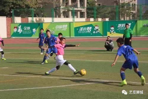 中英文实验学校足球队摘取2018年泉州市小学生足球联赛亚军图片