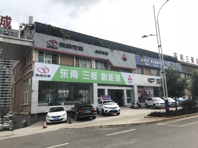东南汽车A5全系车型合力角逐海外市场_凤凰彩票平台正常登录