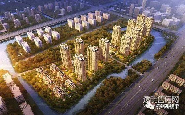 杭州楼事:新房摇号(12月12日)雪藏的大红盘来了:海德公园、天都城终于