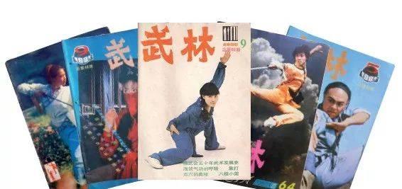 这本杂志最早连载金庸小说连邓小平都爱看_新凤凰彩票网址