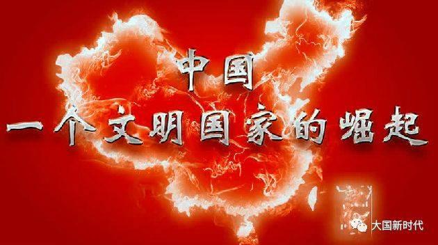 【中国梦】崛起的经济长城!