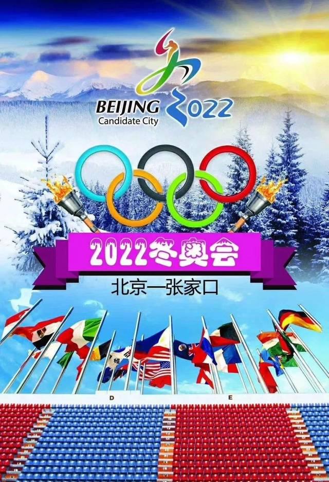 孩子们和明星们一起唱响2022北京冬奥会主题图片