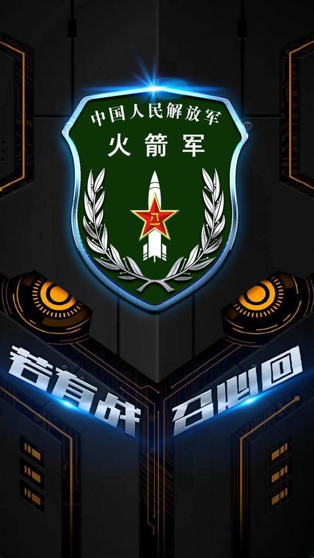 霸气3d军人励志手机姓氏壁纸:若有战,召必回图片