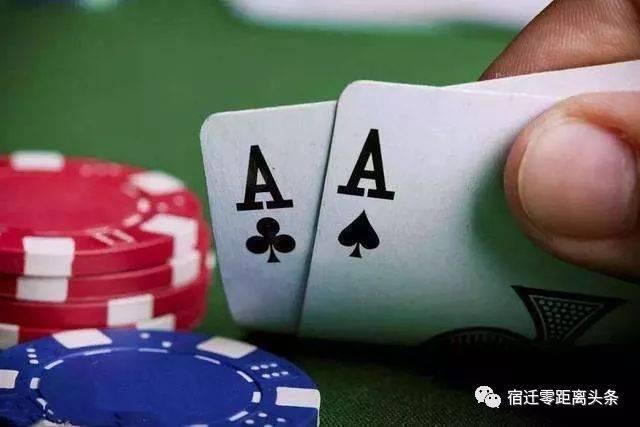 宿迁一男子赌博出老千逢赌必赢!