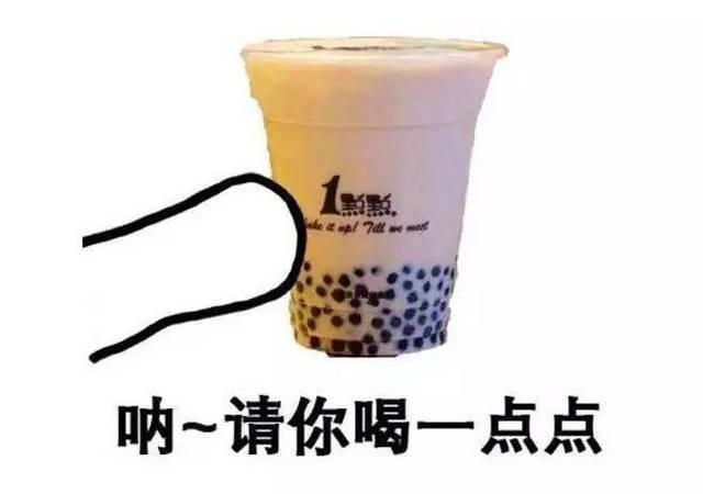 一点点,coco 的奶茶点单攻略!最好喝的是这 14 款!图片