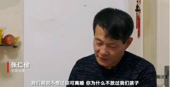 神吐槽:天津男子泰国杀妻骗保案细节曝光,这是老实人被黑的最惨的一次