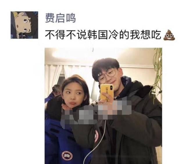"""【娱乐24小时】范冰冰李晨寒夜合体吃火锅;吴绮莉救济女儿""""婆媳"""
