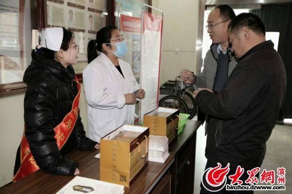 """上海市中医医院也为了教导公众创办中医""""治未病""""理念"""