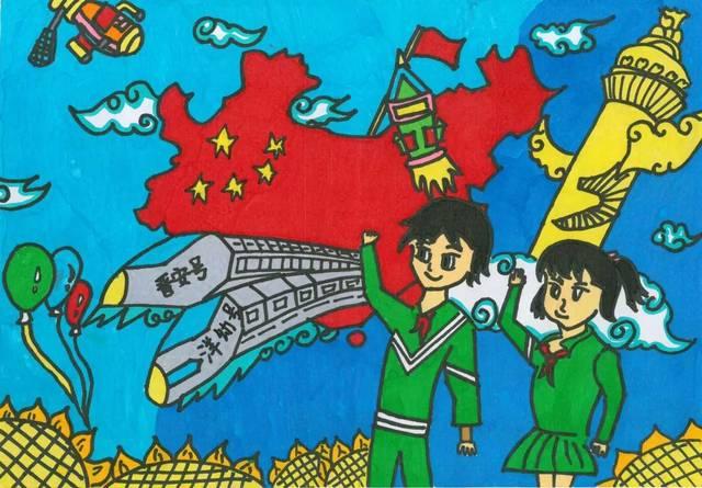 """晋安""""童画新时代 手绘价值观""""--社会主义核心价值观主题儿童创意画图片"""