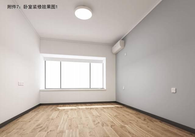 深圳市级公租房即将开始认租!不想错过申请的赶紧看!