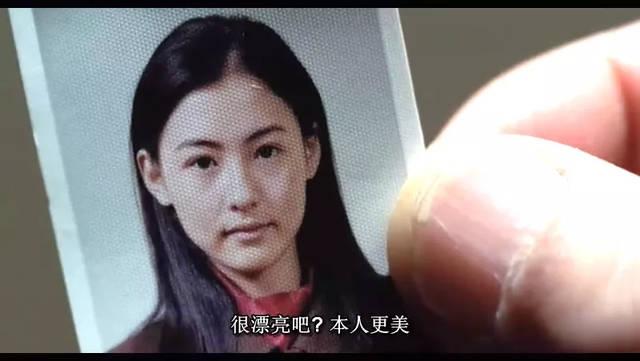 这部戏,张柏芝入围首位成为韩国电影演员奖最佳女主角奖的大钟华人.乐电影院图片