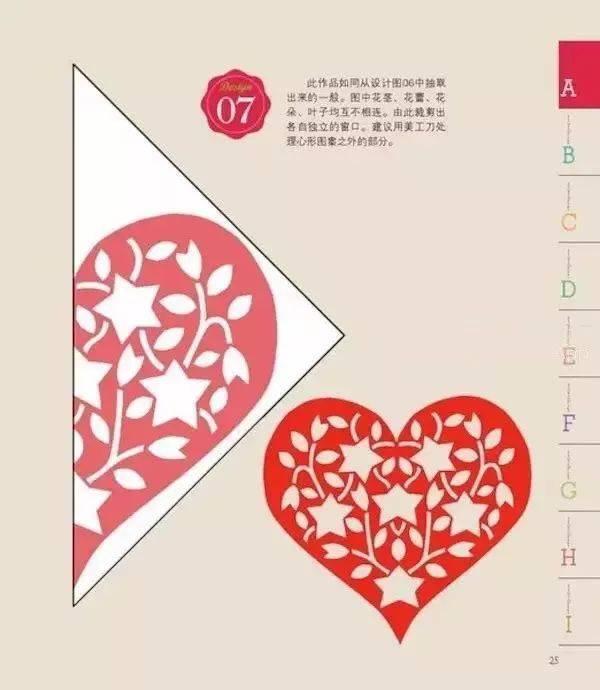 幼儿园新年剪纸,为2019年元旦做准备(小猪,雪花,爱心等图案)
