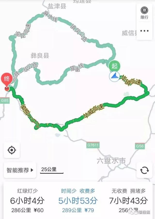 镇雄县最新城市规划图