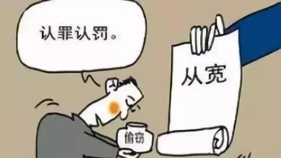 南宁律师 认罪认罚从宽制度下量刑协商的适用