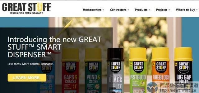 """全球化工巨头杜邦公司收购并启用""""好材料""""域名"""