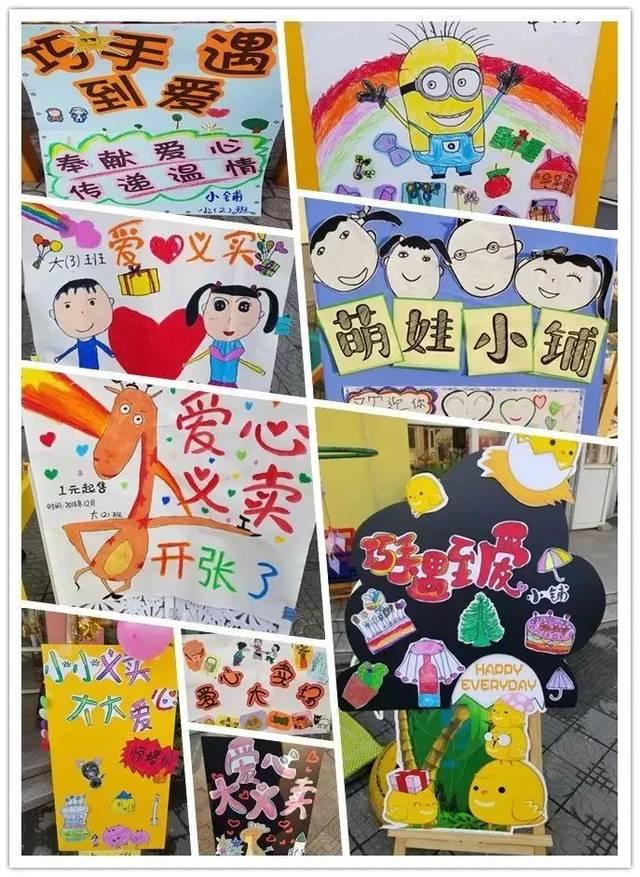 """巧手与创意的碰撞 爱心爆棚 12月13日上午,王庄幼儿园迎来了""""小手工"""