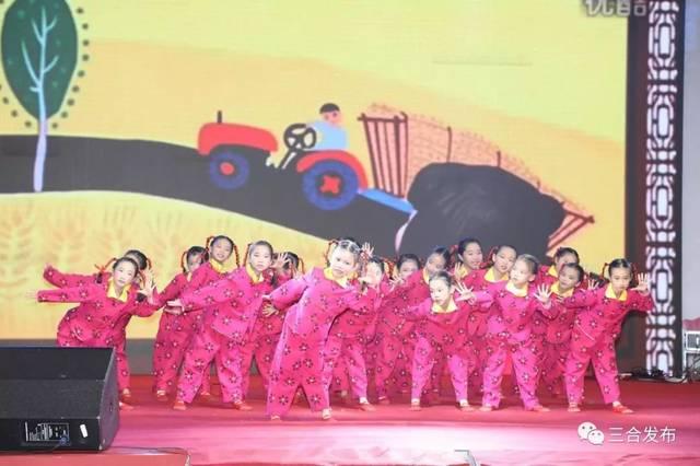 《中国梦娃》
