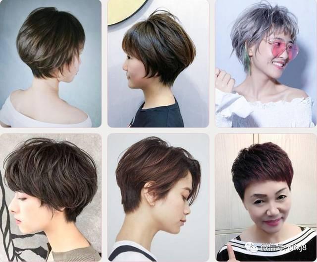 2019如果想剪短发,先看看这些短发发型(200款)图片