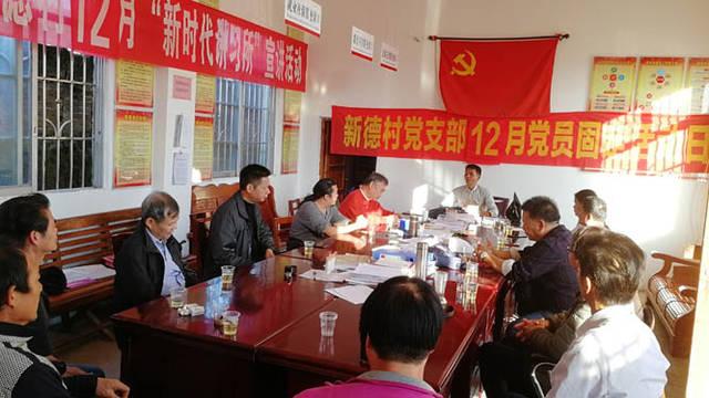 廣東書畫家采風團赴廣西革命老區