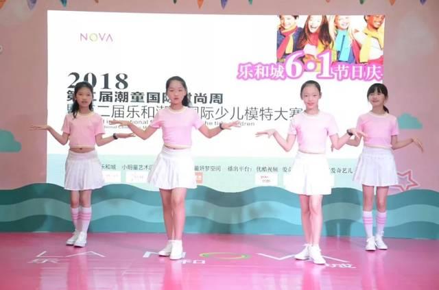 2018第二届乐和潮童国际少儿模特大赛颁奖典礼活动通知