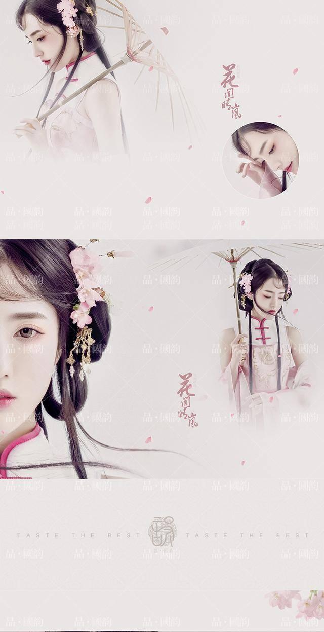 「品·国韵」古风艺术照 武汉古装写真 汉唐系列-花间