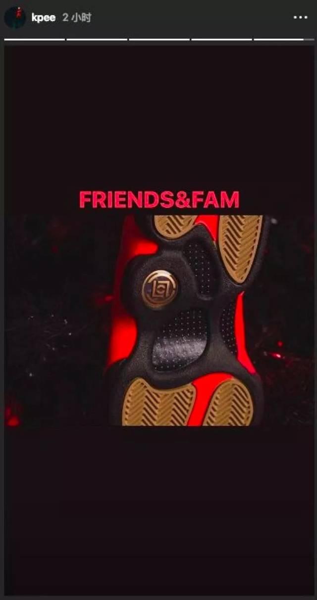 79589a049f96477e83e2f690d4e7d3cc - 大反轉!親友限定的黑紅配色 CLOT x Air Jordan 13