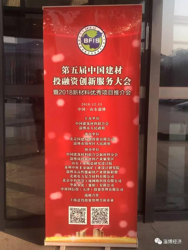 http://www.kzmahc.tw/jiancaijiazhuang/482917.html
