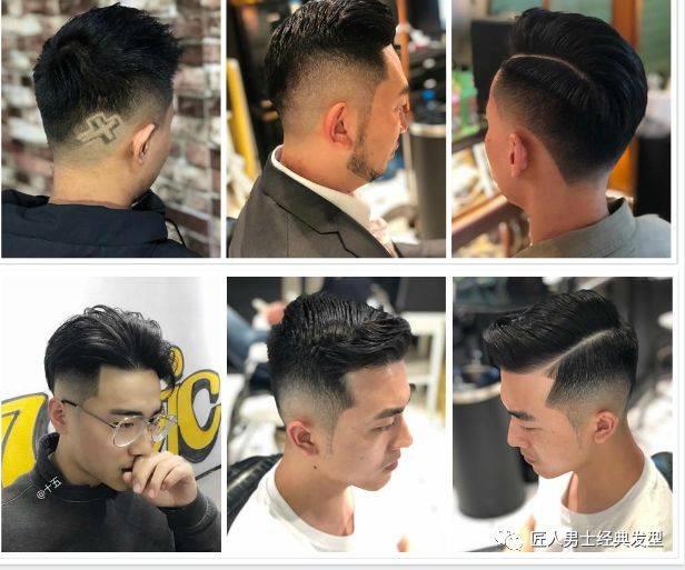 2019男士发型图片