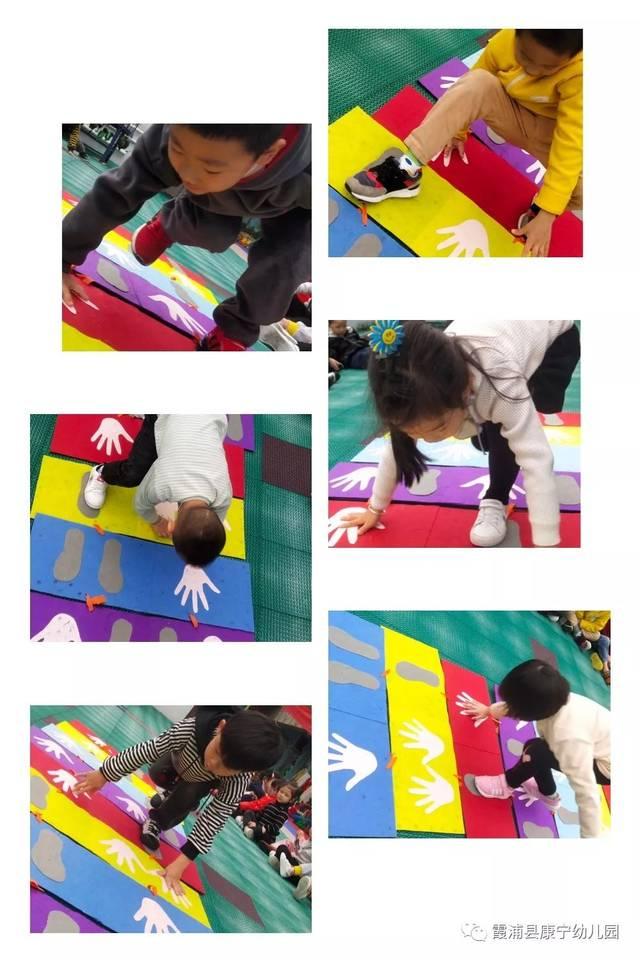 心灵手巧,变废为宝 ——康宁幼儿园自制户外体育器械活动