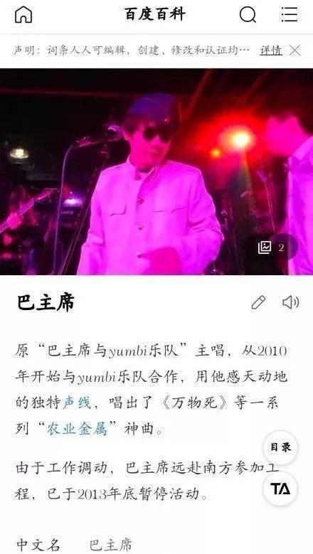 贾乃亮另结新欢?刘强东无罪?前知名歌手巴某到底是谁?