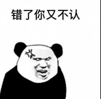熊猫头连环炮骂人表情包:说了你又不听,听了你又不懂图片