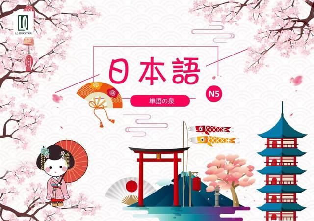 高考日语成绩      声明:该文观点仅代表作者本人,搜狐号系信息发布图片