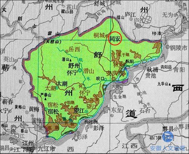 桐城地图_底图中国史稿地图) 唐至德二年(757年) 同安县改名为桐城县 县城遂名