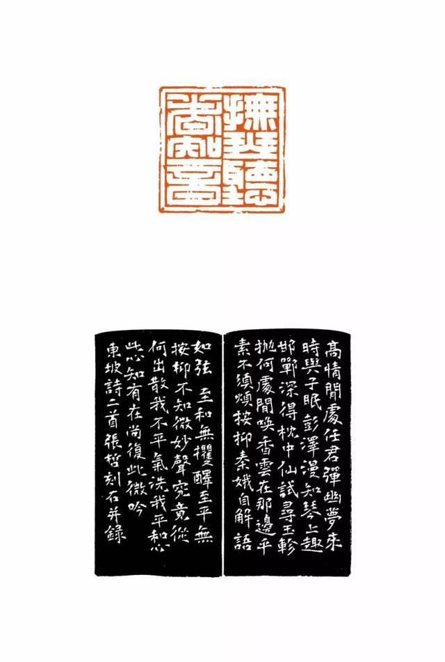 茶恤c!z(�y��_3×3.3×6.4cm 高情闲处任君弹,幽梦来时与子眠.