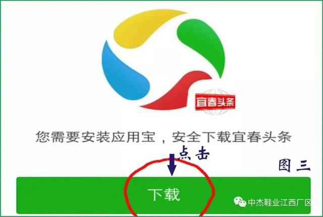 【上人数杰】投资河池风云人物评选高考|欢迎2014广西宜春活动高中一本高中图片