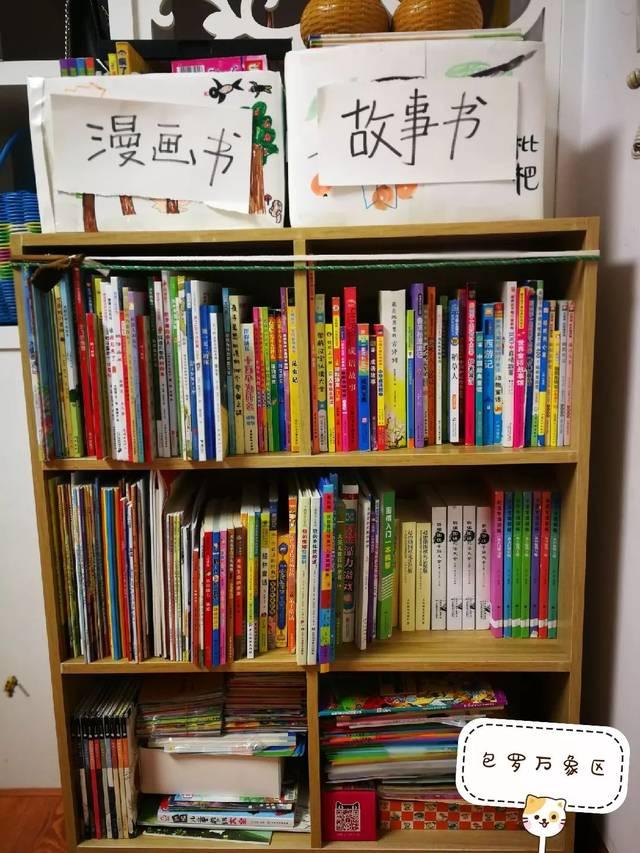 【精彩活动】亲子阅读 陪伴成长——一年级书香家庭展示图片