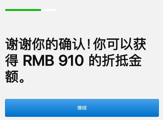 黑逼逼网站_苹果在中国跌落,被华为逼急了? - 突袭网