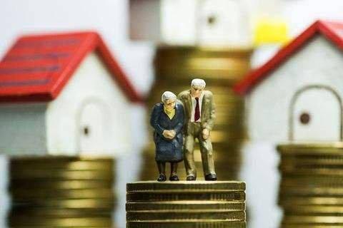明年长春市养老保险个人缴费标准有所调整