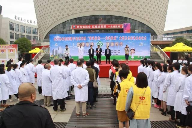 宁德市闽东医院不只有利于加快医疗办事需要侧机闭性厘革