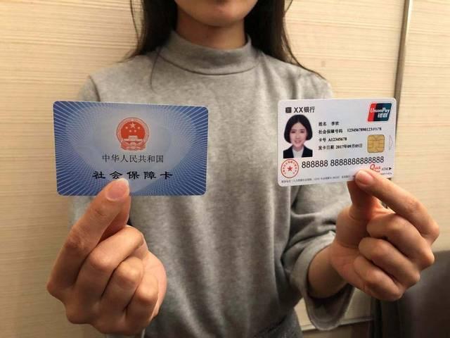 北京儿童社保办理流程   招商信诺