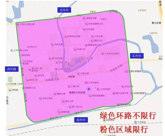 燕郊2019规划图