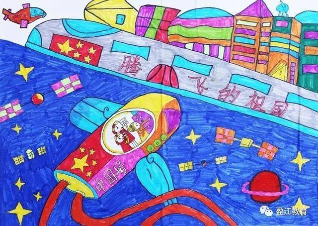 """盈江县""""中华魂""""(腾飞的祖国,改革开放40年)主题教育读书活动绘画作品图片"""