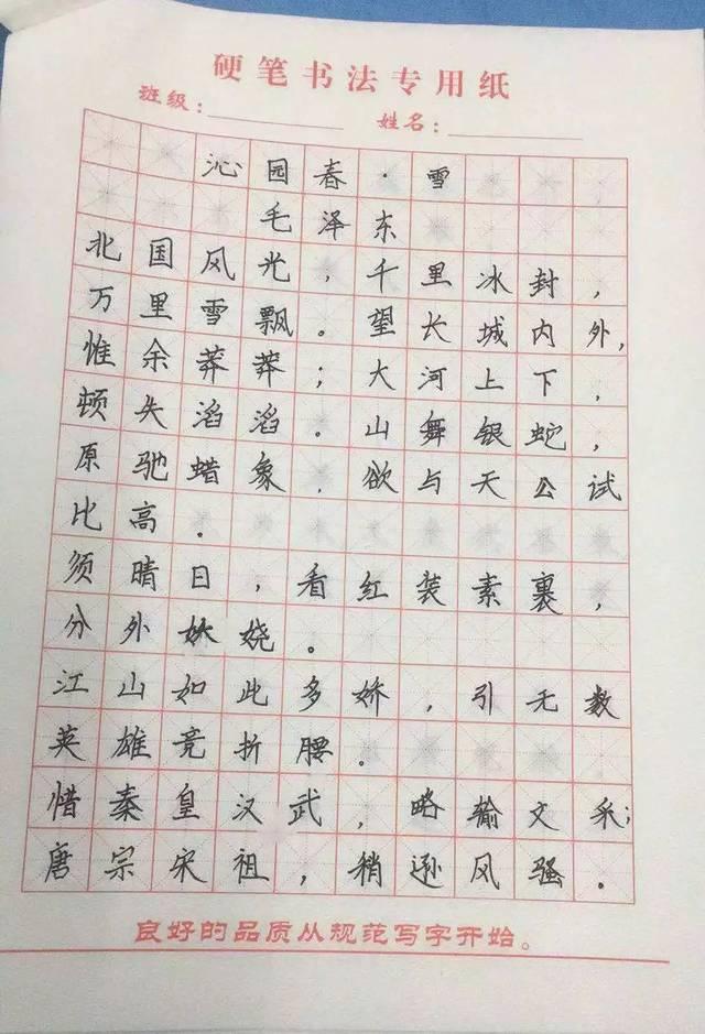 """共筑中国梦""""为主题的唱红歌,手抄报,绘画,讲故事,诗词朗诵,书法展等"""