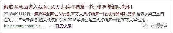 http://www.weixinrensheng.com/junshi/624946.html