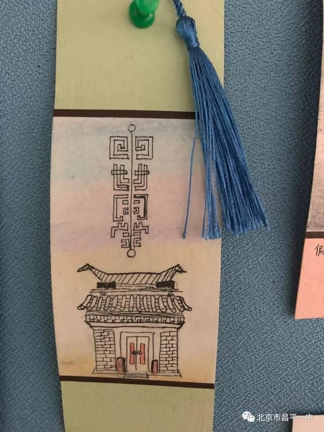 致敬经典 书签传情——高二年级举办书签设计迎元旦活动图片