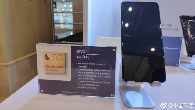 vivo 5G手机官宣:搭载高通骁龙855