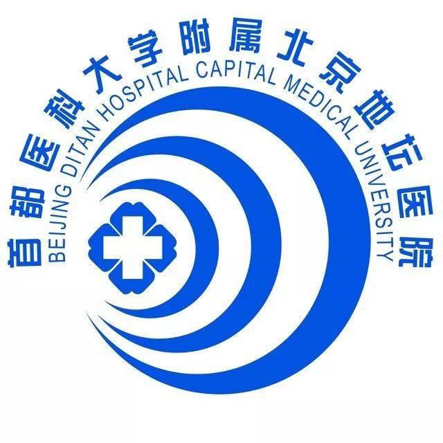 北京地坛医院妇产科_北京地坛医院