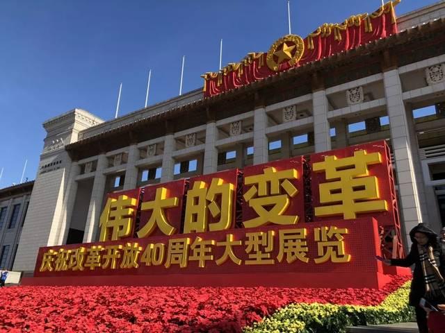2018年的12月29日2018年的最后一个工作日,北京高清明德物业管理布加迪威航世纪图片图片