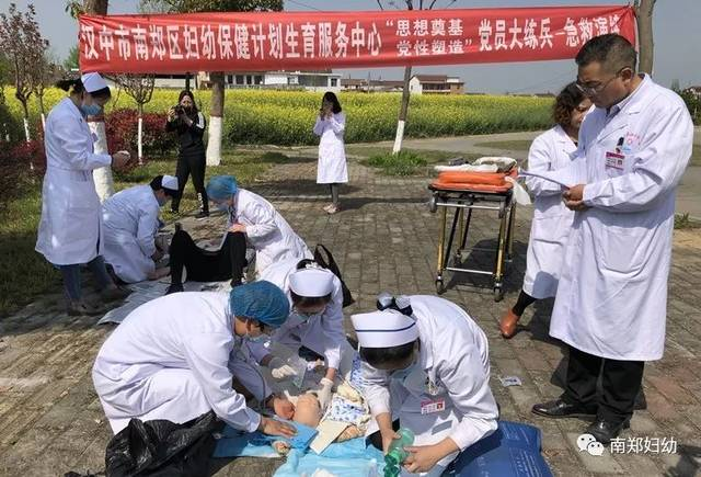 江苏省如东县卫计委领导及专家组莅临指导